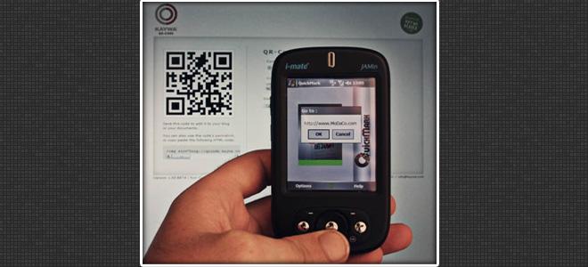 распознание-QR-с-помощью-смартфона