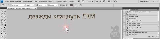 быстрое открытие файла