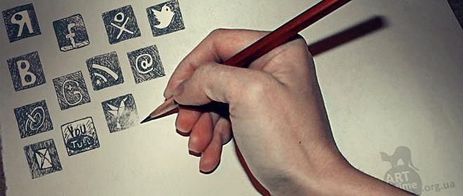 нарисованые социальные кнопки
