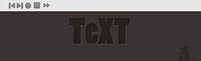 вдавленный текст