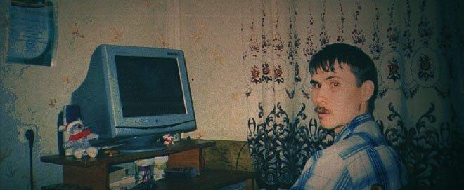 за компьютером ночью