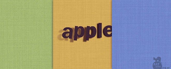 тканевая текстура apple
