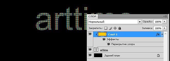 экранный текст