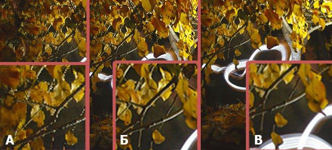 интерполяция изображения на примере