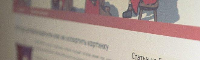 bloggovvorot