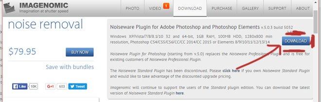 Скачать Noiseware Plugin for Adobe Photoshop