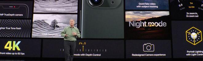 презентация нового Apple iPhone 11